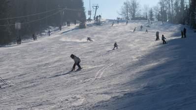 Promrzlý sníh - Velikostfotografie:86kB